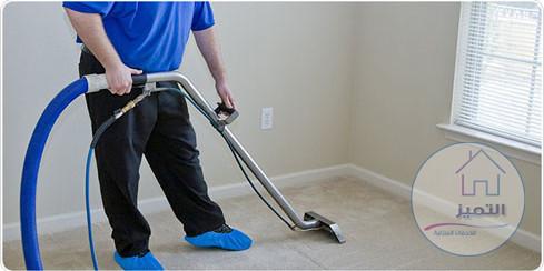 شركة تنظيف منازل في حفر الباطن