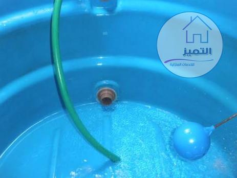 شركات تنظيف خزانات بخميس مشيط