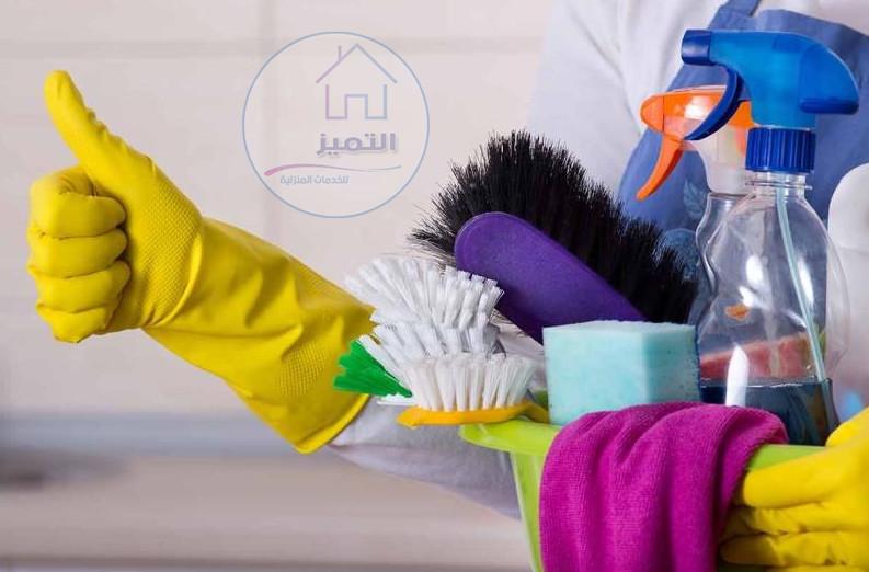 ارخص شركة تنظيف منازل في الدمام