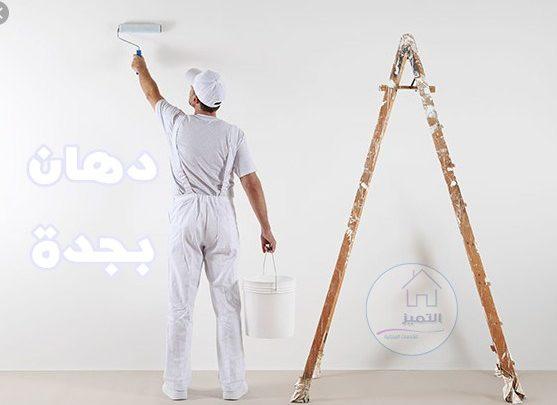 Photo of دهان بجدة